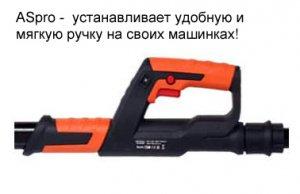 Ергономічна ручка на шліфувальних машинах, важлива особливість, яка дозволить Вам працювати ефективно!