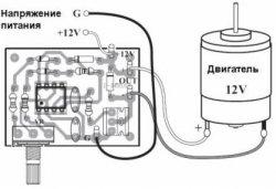 Друкована плата набору ШІМ - регулятора